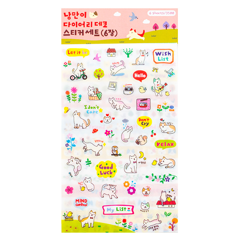 Cute Cat DIY Diary Stickers Scrapbooking Transparent Decoration Children Gift DT