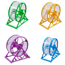 small Pet hamster runner wheel Running cage exercise toys Squirrel Guinea pig Chinchilla random color training toy accessories