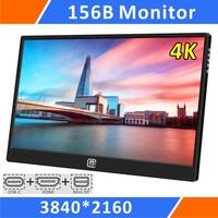 15.6 inch 4 k Draagbare Monitor Met USB Type-C/HDMI/Display Port Input  3840x2160 IPS Display  Stereo Speakers  Mountable (156B)