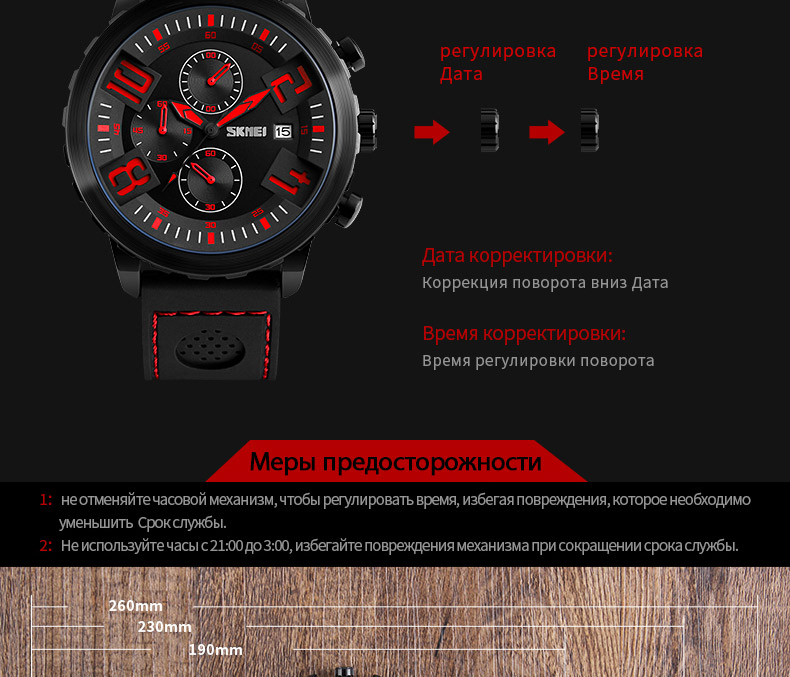 9153-Russian_11