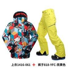 Brand Gsou Snow montage ski suit man ski jacket mens ski pants sport snowboarding pants winter design skiing hoodies men skiwear