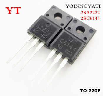 Free shipping 100pcs/lot 2SA2222 2SC6144 50pcs A2222 + 50pcs C6144 IC Best quality. - DISCOUNT ITEM  21% OFF All Category