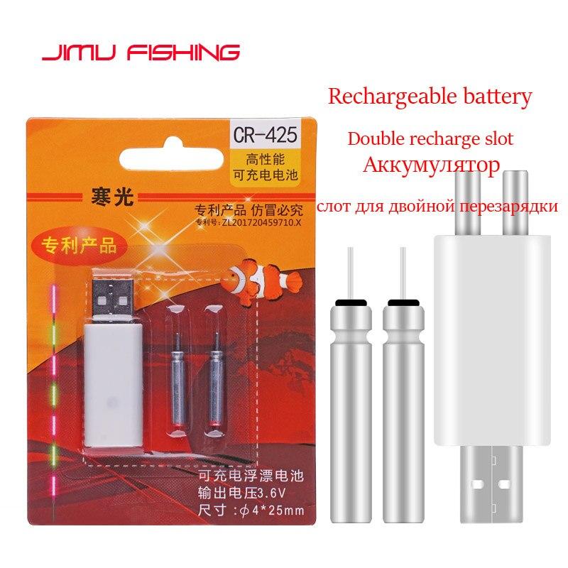2018 New One Set Wiederaufladbare CR425 Batterie 2 Stück + USB Batterie Ladegerät Multi Geräte Geeignet Elektronische Angeln Float Ladegerät
