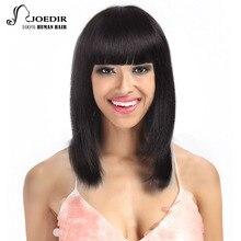 Joedir Remy Human Hair Wigs For Black Women  Machine Made Brazilian Straight Short Wig Free Shipping