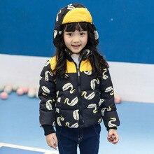 Winter Children Girls Warm Down & Parkas Children Long Outerwear Jacket & Coat for girls boys