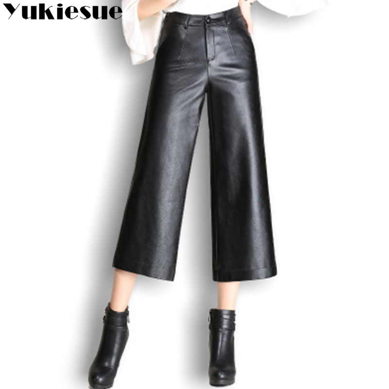 Pu wide leg pants capri women 2018 winter autumn high waist straight leather pants female trousers Plus size pantalon femme