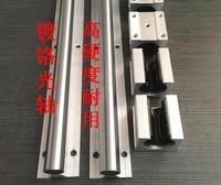2200mm SBR25 Linear guide with block bearing