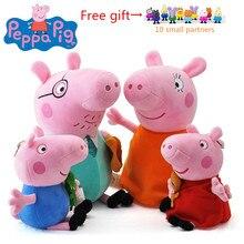 лучшая цена Original 4 Pcs Peppa Pig George Animal Stuffed Plush Toys Cartoon Family Friend Pig Party Dolls For Girl Children Birthday Gifts