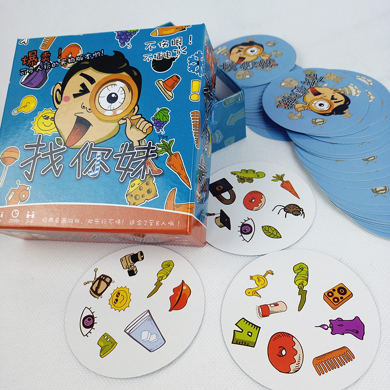Lets Spot It  Find And Match Board Game Portable Fast-Paced Observation Board game Popular Card Puzzle Game For Kids GYH