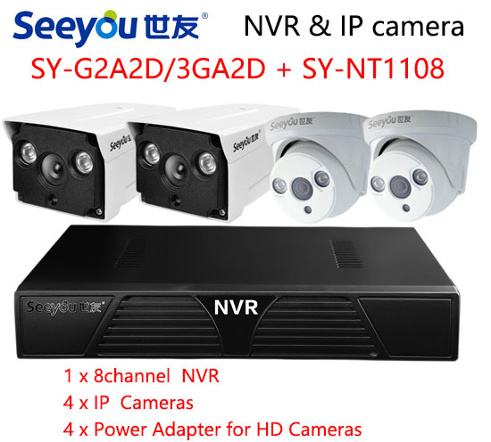 Seeyou 1080P Security Camera Kit NVR surveillance IP Camera SY-G2A2D/SY-3GA2D Security CCTV System for Home Easy to Install sweet years sy 6128l 21