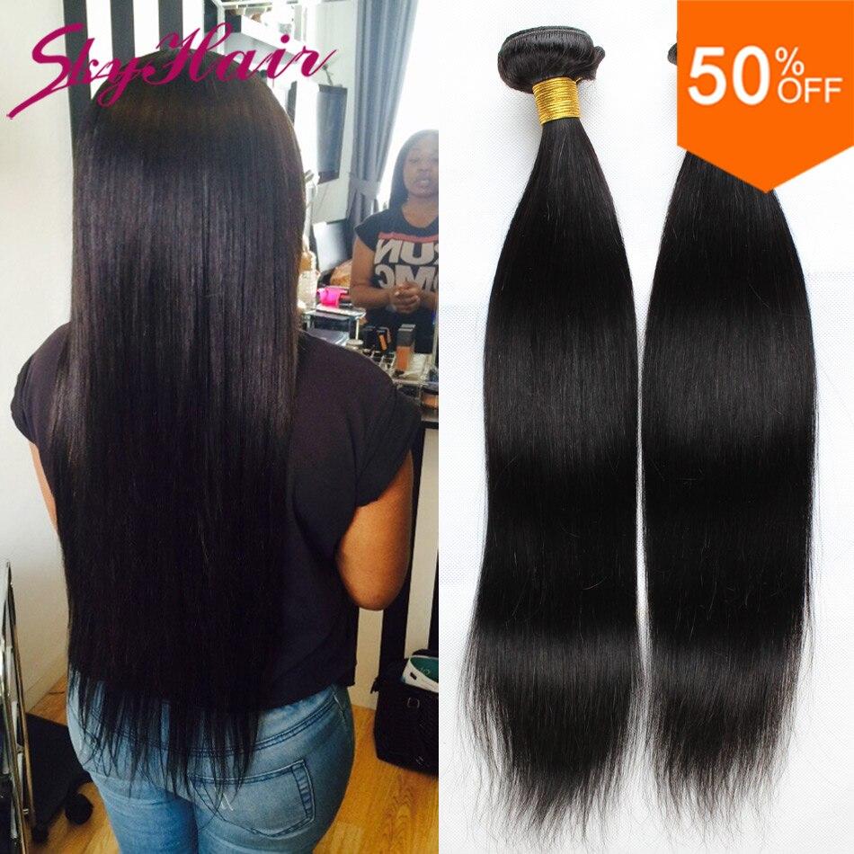Brazilian Virgin Hair Straight 4pcslot Sky Hair Products Brazilian