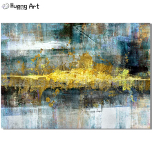 Superb Artist Hand-painted Golden Modern Abstract Oil Painting Handmade Popular Wall Picture for Living Room Decor Art