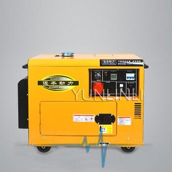 220V/380VDiesel Generator Household Double-voltage&Low Noise Diesel Electric Generator With Air-Circuit Breaker Protecting 192FB