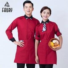 Turn-down Collar Adjustable Long Sleeve Hotel Restaurant Catering Food Service Barber Shop Work Uniforms Waiter Waitress Jackets