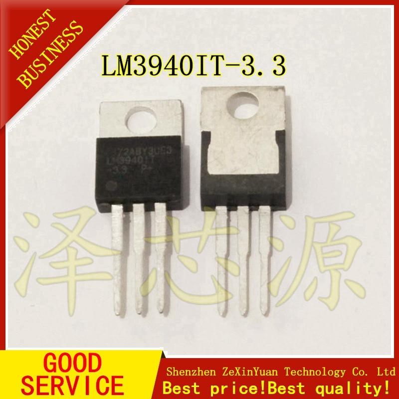 50PCS LM3940IT-3.3 LM3940IT IC REG LDO 3.3V 1A TO220 NEW