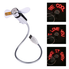 Adjustable Flexible USB Gadget Mini LED Light USB Fan Clock Desktop Message Display Cooler Cooling USB