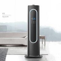 Напольный увлажнитель бытовой увлажнитель воздуха немой ультразвуковой спальня офис ароматерапия высокой емкости очиститель воздуха