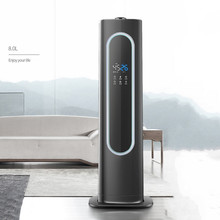 Floor-standing humidifier Household air humidifier Mute Ultrasonic bedroom office Aromatherapy High capacity air purifier
