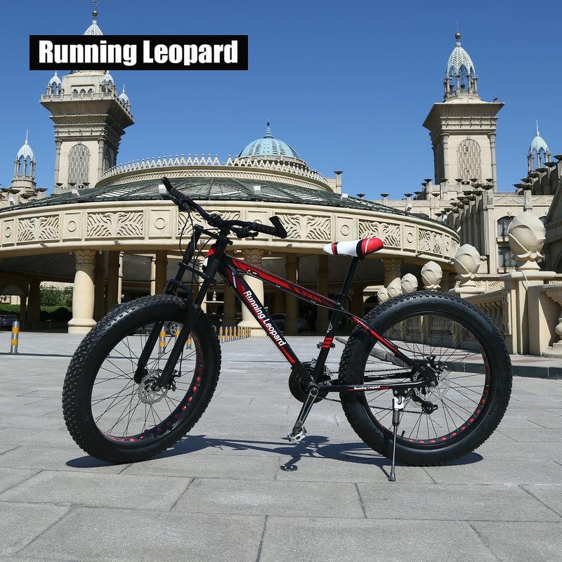dd149c34c5e Running Leopard top quality 7/21 Speed 26x4.0