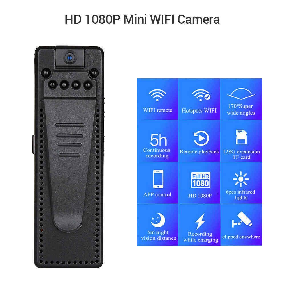 Full HD Body Camera Voice Audio Recorder Back Clip APP Remote DV Camcorder Police Camera