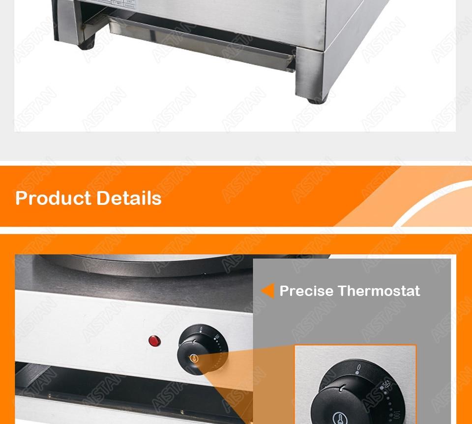 DE1/DE2 electric crepe maker cooker griddle machine for snack maker equipment 14
