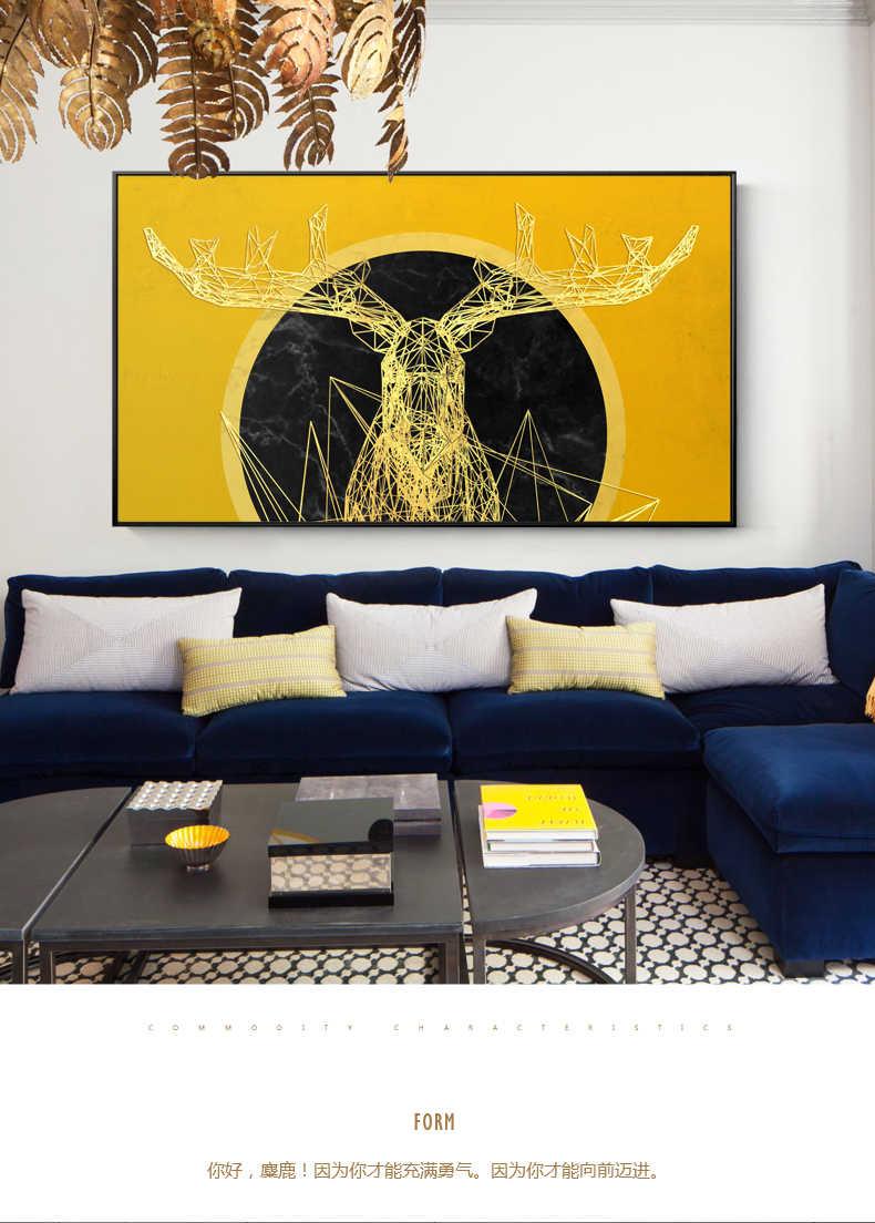 מודרני מופשט 3D אפקט צהוב צבי בד ציור קיר אמנות תמונות עבור סלון עיצוב הבית ענק והדפסי