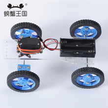 PW M010 DIY Mini RC Car Technology Invention Funny Puzzle Education KD Car Toy
