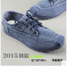 Casual Shoes Men Flats Single Cloth Shoes A Pedal Lazy Shoes Leisure Canvas Low-top Sport Denim Lace-up Shoes