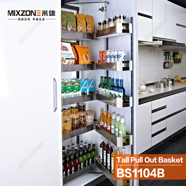 Kitchen Cabinet Storage Organizers Tables Organizer Pull Out Pantry Tall Linkage Sliding Basket Bs1104b