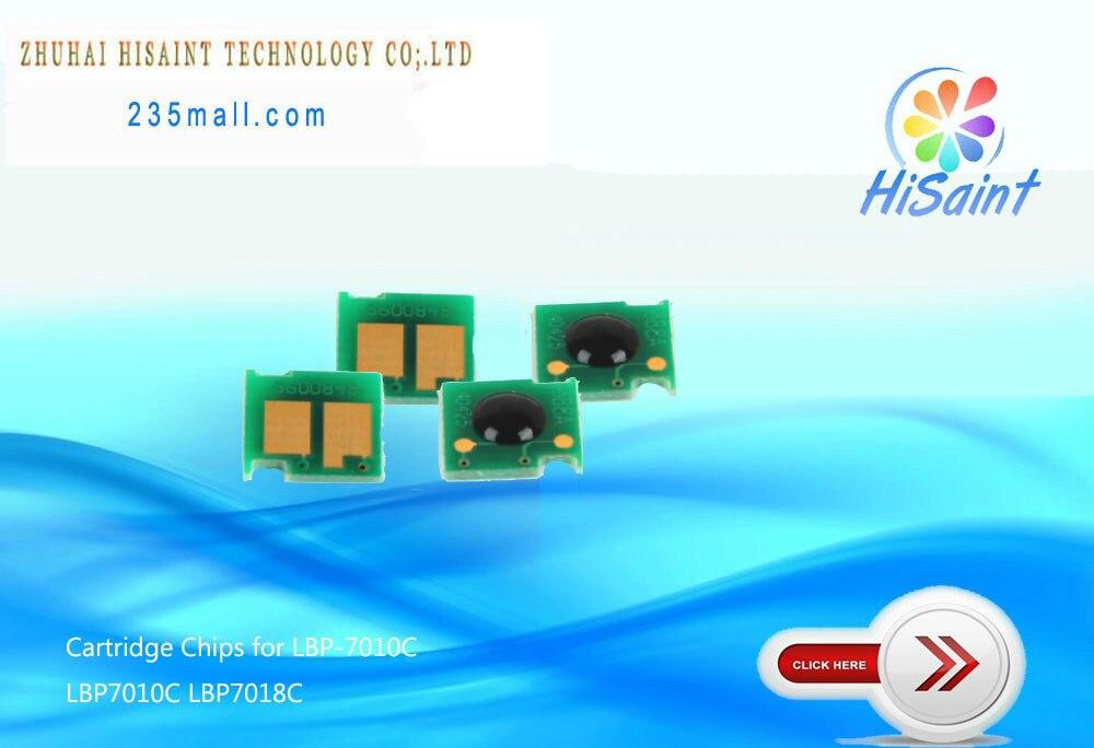Тонер-картридж чипы LBP-7010C LBP7010C LBP7018C для Canon Laser Jet printer LBP7010C/LBP7018C