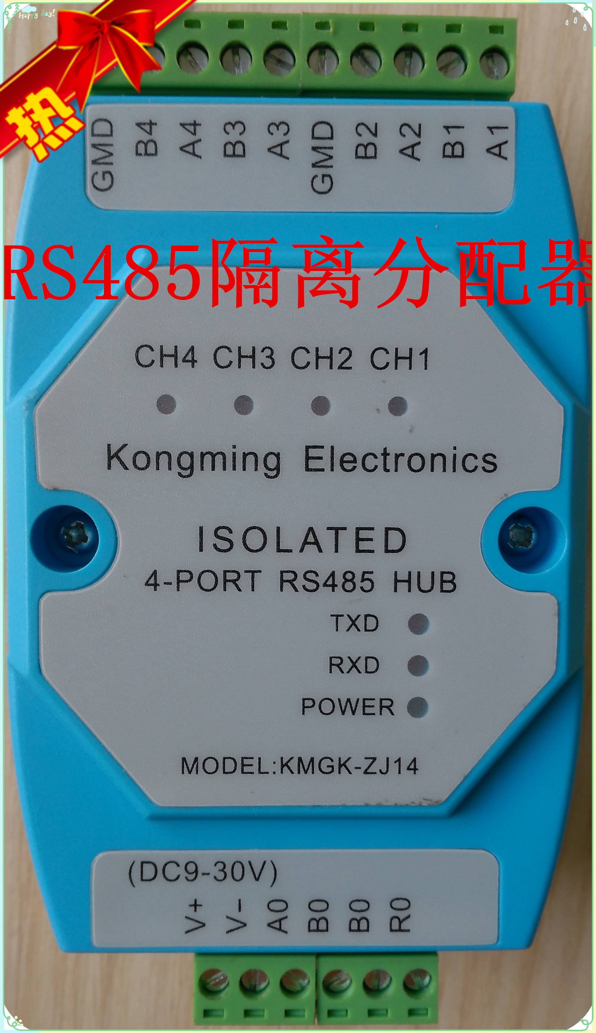 Industrial grade RS485 distributor hub four ports 1 points 4 485HUB one point four shared isolator