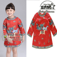 Chinese Style Children Baby Girl Dress Pattern Princess Dress Girls Baby Horse Embroidery Dresses Kids Clothes