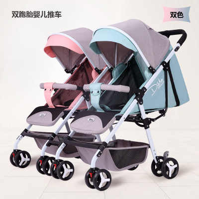 Twins Baby Stroller Lightweight Folding Can Sit Reclining Detachable Second Child Double Baby Trolley Sunshade