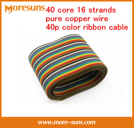 Free Ship By EMS/DHL 50m High Quality Rainbow Cable 40P Dupont Cable 40 Core 16 Strands Pure Copper Wire 40p Color Ribbon Cable
