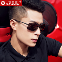 2017 Special Offer Adult Cr-39 Gradient The New Polarized Sunglasses Men Male Personality Glasses Drivers Driving Trendsetter