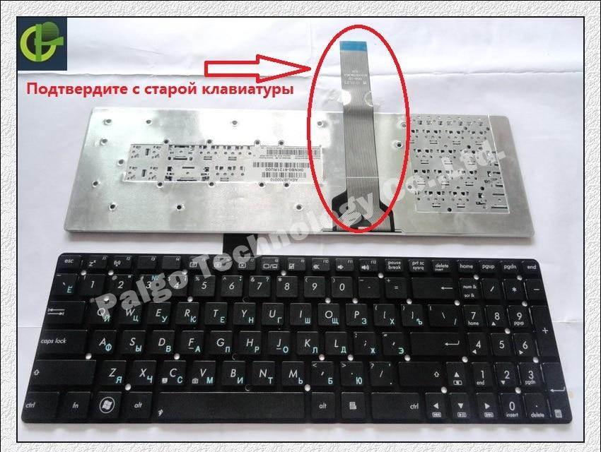 Russian RU Keyboard for ASUS A55A A55N A55V A55VM A55VD A55VJ A55XI A55DE A55DR R700V R700VD R700VJ R700VM R700A U57A U57V Black