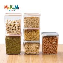 MAIKAMI Kitchen Refrigerator Storage Box Food Container Fresh Rack Bins Space-saving Fridge