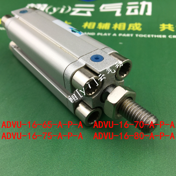 ADVU-16-85-A-P-A ADVU-16-90-A-P-A ADVU-16-95-A-P-A ADVU-16-100-A-P-A YIYUN Type ADVU Thin type Double acting cylinder advu 40 65 a p a advu 40 70 a p a advu 40 75 a p a advu 40 80 a p a yiyun type advu thin type double acting cylinder