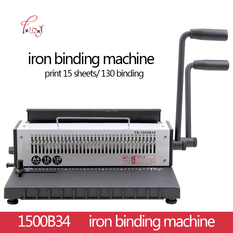 Manual 130 Sheets Wire Binding Machine 34 Holes Metal