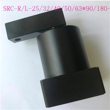 HSR25/HSL25 Pneumatic Rotary Swing Clamping Cylinder