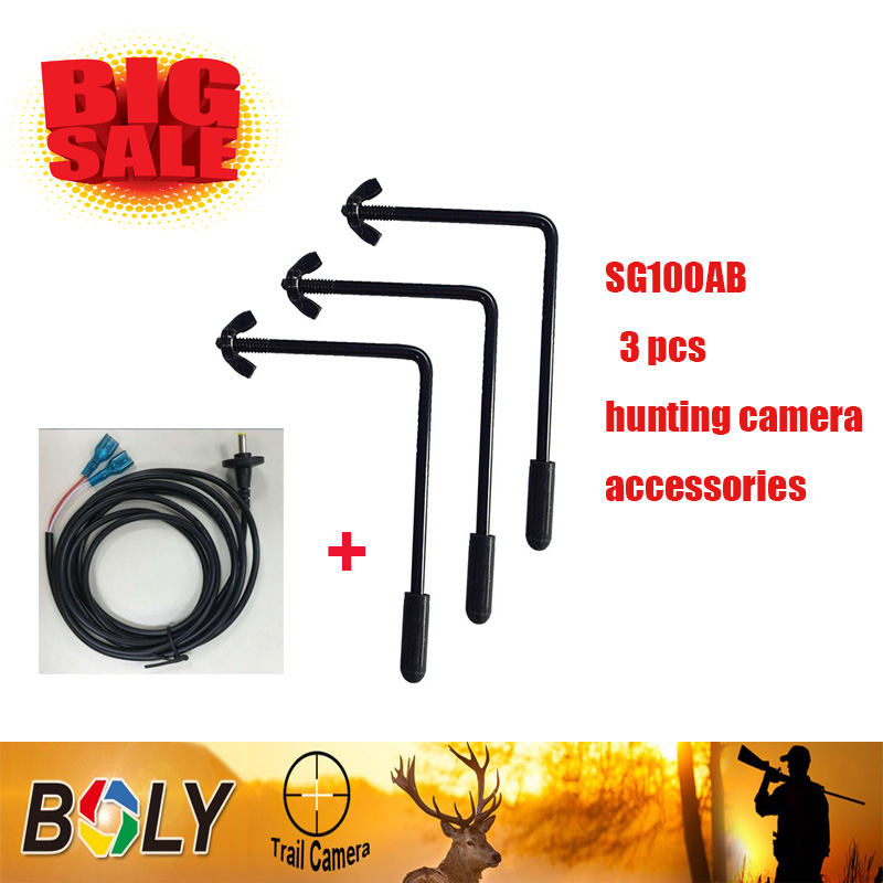 Bolyguard Hunting Accessories Fix To Tree 3pcs L Screw Scouting  Hunting Camera Power Cable 22AWG 1.46A 300V