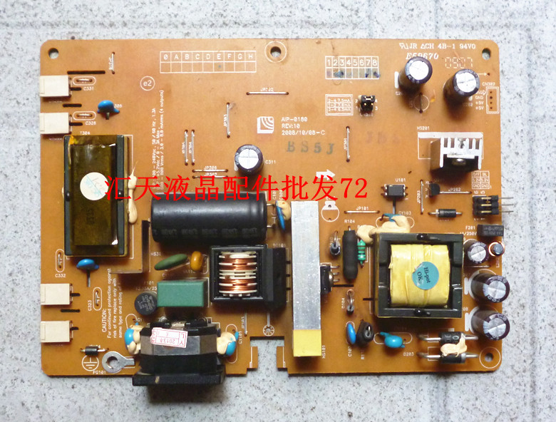 Free Shipping>Original  VA1916W Power Board AIP-0180 pressure plate-Original 100% Tested Working free shipping aip 0118 founder fh980 wb fh980 wl lxm w19ah power board power board original 100% tested working