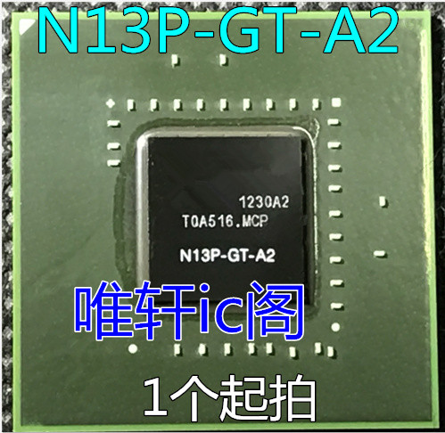 1pcs/lot N14P-GS-A2 N14P GS A2 BGA chip with ball Good Quality