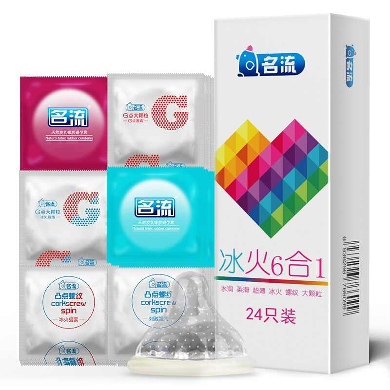 MingLiu Six In Sex 96PCS amazing condoms value high quality condoms for horny men women adult sex toy
