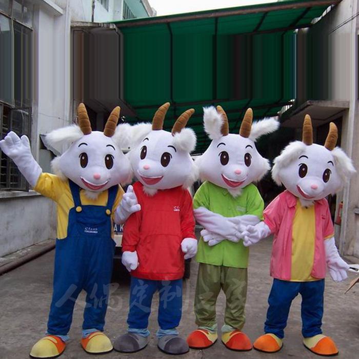 Costume de mascotte de chèvre Costume de mascotte de mouton blanc tenue de déguisement Costume de Cosplay d'halloween - 2