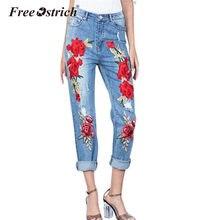 d84588f6b55d6 Бесплатная Страус 2018 плюс Размеры эластичный Рваные джинсы с потертостей  3D с вышитыми цветами женские джинсовые штаны брюки д.