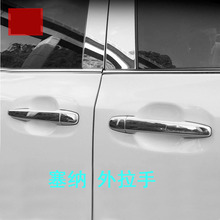 lsrtw2017 car styling car door handle trims chrome trims for toyota sienna 2011 2012 2013 2014 2015 2016 2017 2018 2019 xl30 for toyota 4runner 2010 2017 chrome handle cover trim set for 4 runner 2011 2012 2013 2014 2015 2016 accessories car styling
