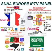 Suna IPTV Panel France IPTV Arab IPTV Spanje IPTV Portugal Frence Abonnement Dukungan Android M3U Enigma2 IOS Smart TV(China)