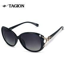 TAGION Do Vintage Óculos De Sol Das Mulheres Designer de Marca Polarizada  2017 Fox Em Forma De Luxo HD Óculos Oculos de sol Femi. 2e0f3047d2