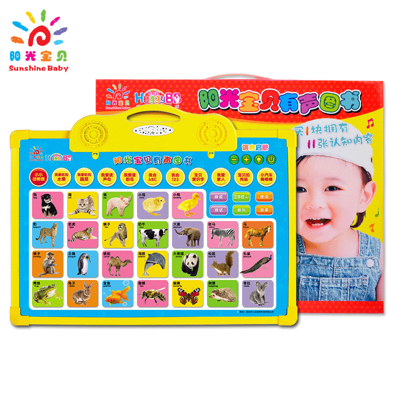 Sunshine Baby Chinese English Bilingual Audio Voice Books For Children Age 3-6 Chinese Character Pinyin Electronic Books Baby